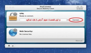 cisco vpn mac