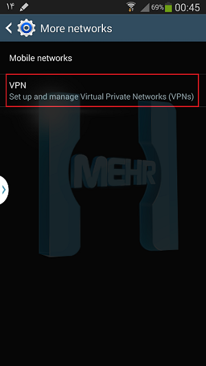 double vpn android