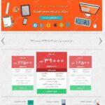 وبسایت اصلی نمایندگی VPN